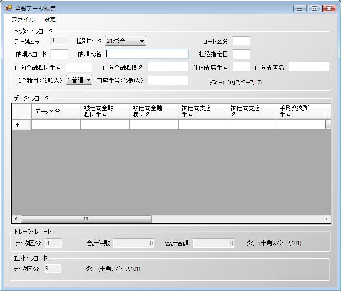 fb データ フォーマット